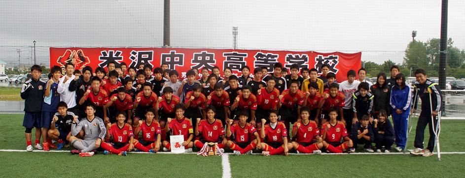 150913地区新人大会(男子サッカー全員編)2