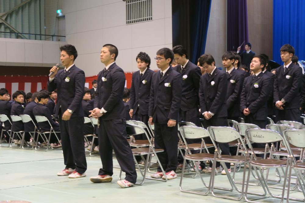 卒業式が行われました | 米沢中...