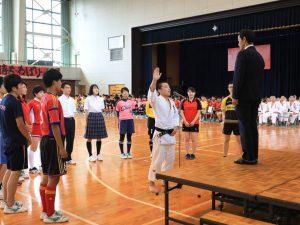 お知らせ | 米沢中央高等学校